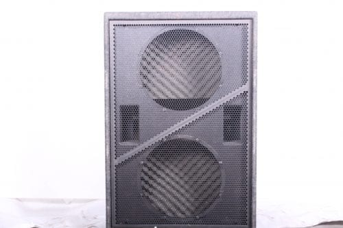 Meyer Sound 650 - R2 - Subwoofer Housing Only - No Subs Included - Main