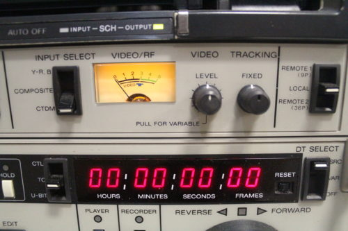 Sony BVW-75 BETACAM Videocassette Recorder SP Player w/ DTFront4
