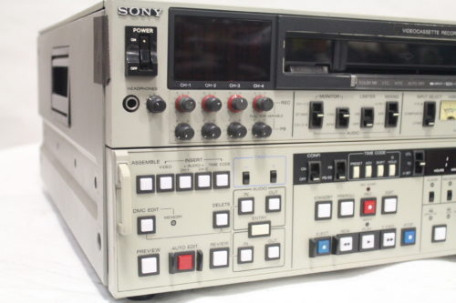 Sony BVW-75 BETACAM Videocassette Recorder SP Player w/ DTFront2
