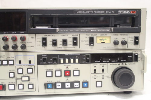 Sony BVW-75 BETACAM Videocassette Recorder SP Player w/ DTFront1