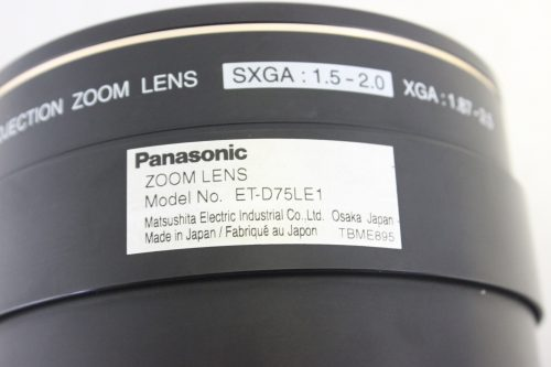 panasonic-et-d75le1-14-to-1.8:1 - Zoom Lens for DLP Projector with Hard Case label