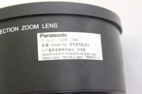 panasonic-et-d75le4-46-to-7.4:1 - Ultra Long Throw Lens with Hard Case label1