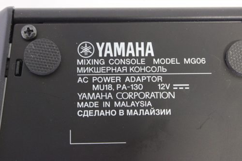 yamaha-mg06-6-input-compact-stereo-mixer-with-hard-case LABEL